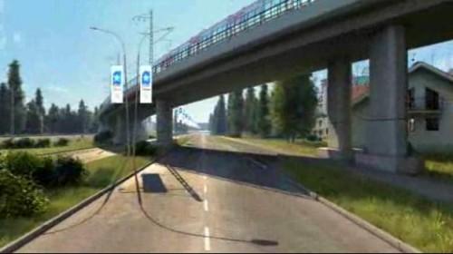 Новая железнодорожная ветка