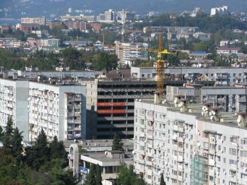Адлер, Ульянова