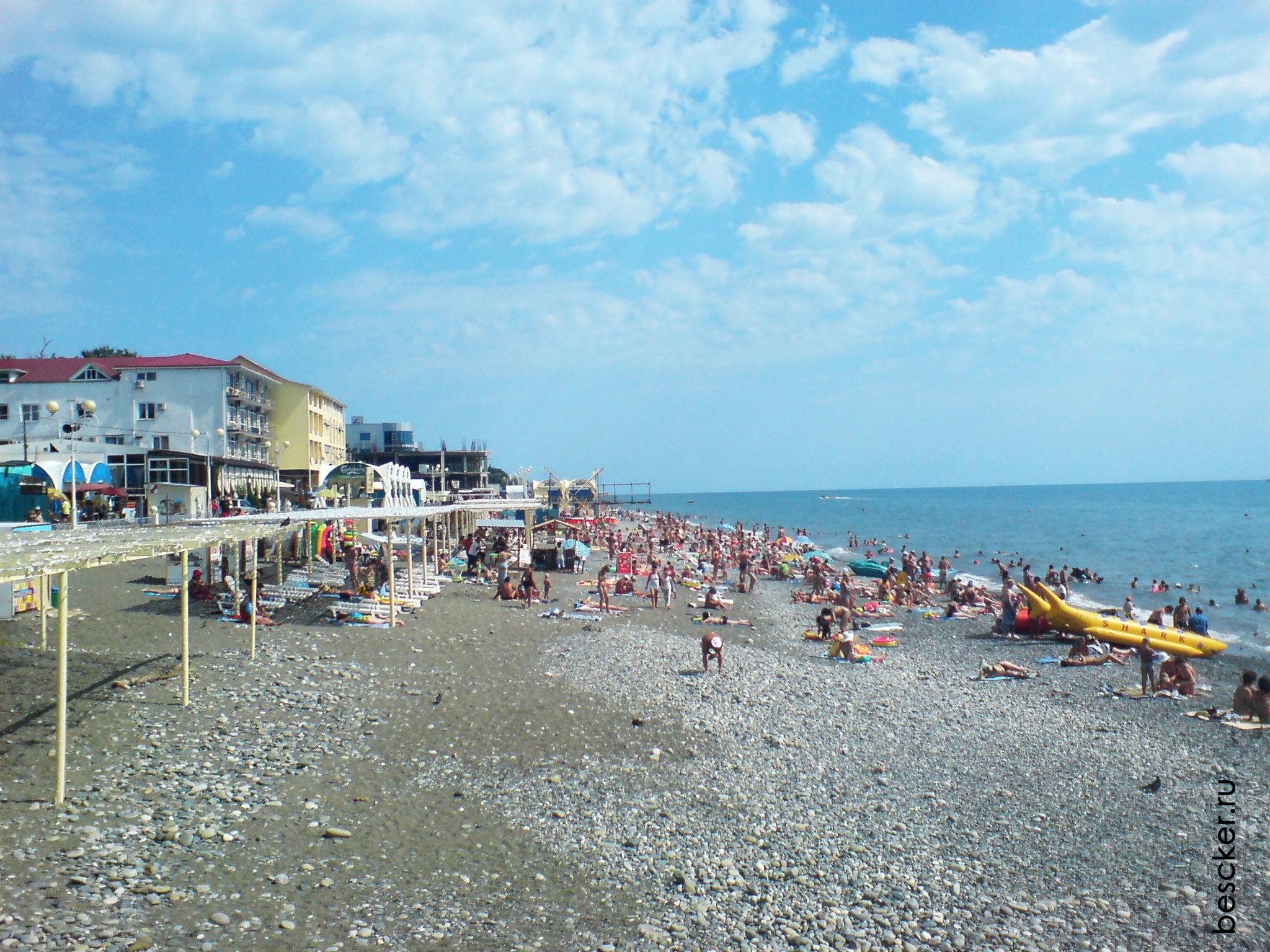 Пляж огонек адлер. фото
