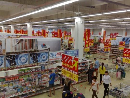 """Гипермаркет """"Магнит Семейный"""" открылся в Адлере по адресу улица Приреченская, 4."""