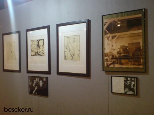 Музей Высоцкого