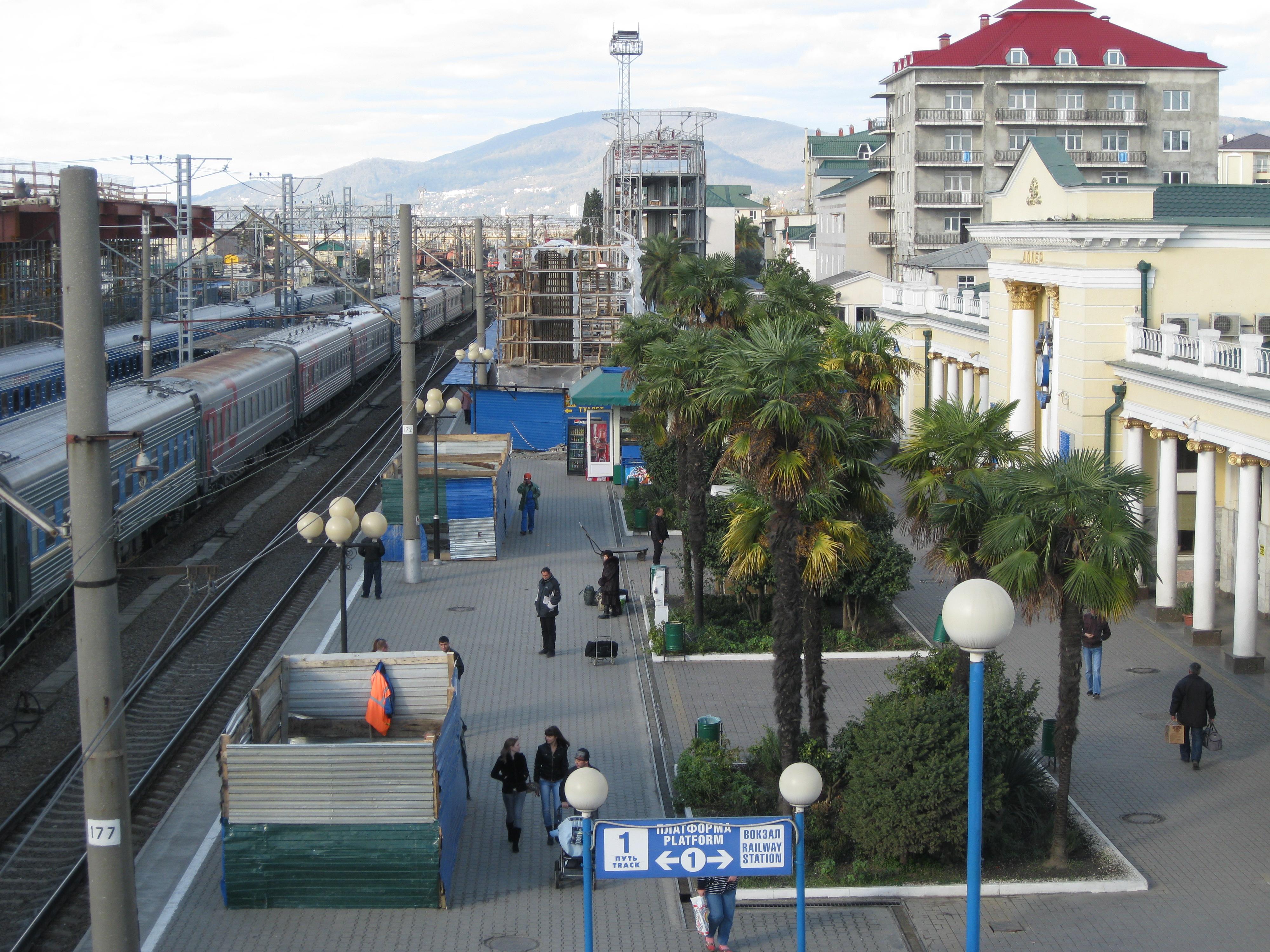 адлер фото жд вокзал