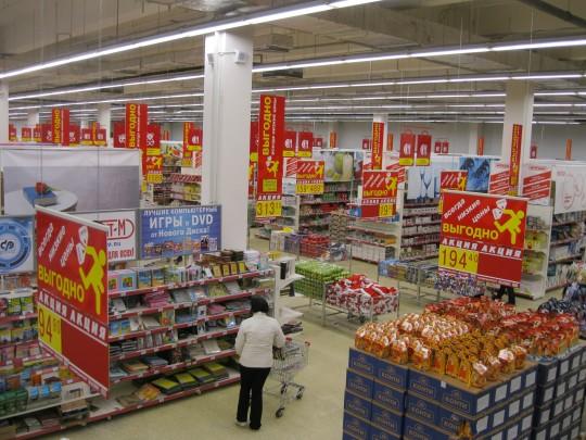 Гипермаркет Магнит