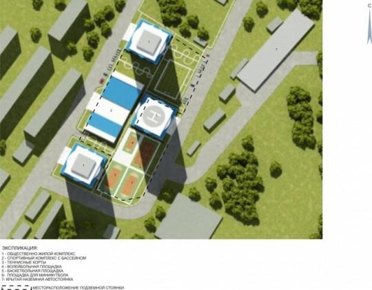 "Проект застройки на месте стадиона ""Труд"""